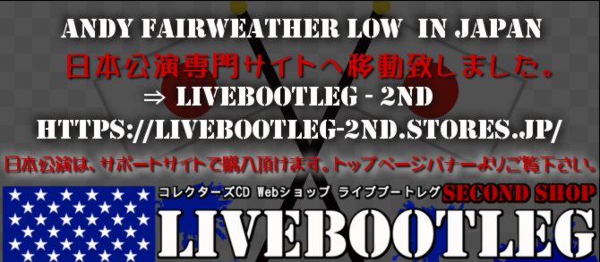コレクターズCD Andy Fairweather Low 日本公演